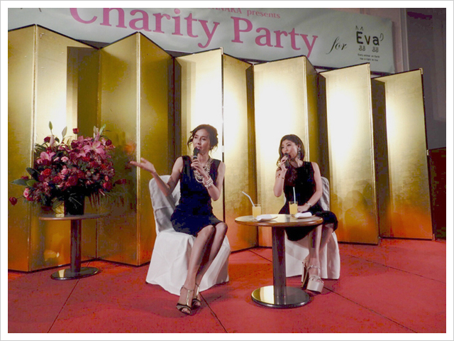 IZA CharityParty for Eva